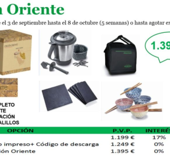 EDICIÓN ORIENTAL( SIN INTERESES )